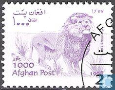 Postage Stamps - Afghanistan [AFG] - Lion