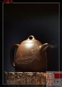 Yowza... beautiful yixing pot via Yi Yan Cha Tang