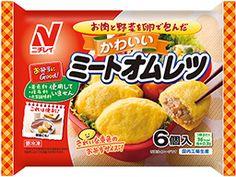 お弁当にGood!® かわいいミートオムレツ | 冷凍食品・冷凍野菜はニチレイフーズ