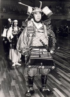 Yukio Mishima - Samurai ~