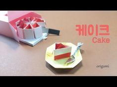 케이크 Cake {팡야} 종이접기 origami - YouTube Arts And Crafts, Paper Crafts, Diy Crafts, Decoration, Cute Drawings, Creative Art, Pottery, Ceramics, Projects