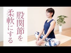 Exercise, Yoga, Workout, Health, Flexibility, Training, Fitness, Youtube, Life