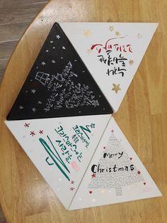 크리스마스 Mulberry Tree, Programming For Kids, Caligraphy, Asian Art, Art Pieces, Merry, Korean, Children, Paper