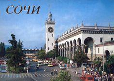 Сочи. Железнодорожный вокзал