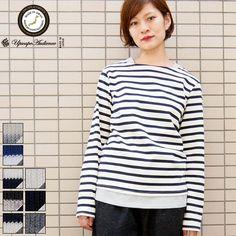 画像1: BSQボーダー度詰天竺ボートネックレイヤードカットソー [Lady's]【MADE IN JAPAN】『日本製』【一部予約・9月上旬頃入荷予定】 / Upscape Audience