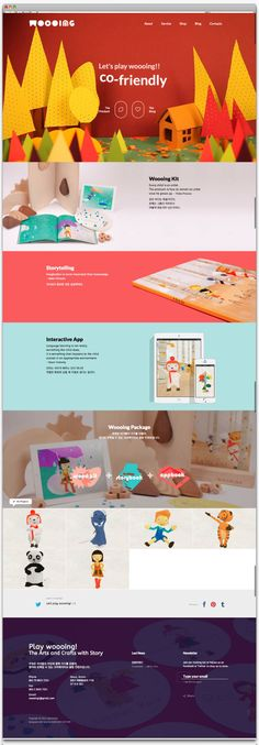 WOOOING Brand Design by EGGPLANT FACTORY, via Behance