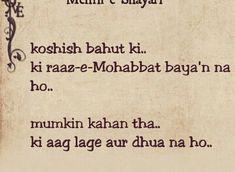 Poet Quotes, Shyari Quotes, Love Quotes Poetry, Diary Quotes, Sufi Quotes, Love Quotes In Hindi, Crush Quotes, Hindi Words, Hindi Shayari Love