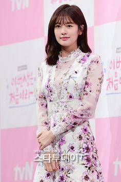 Jung So Min, Korean Beauty, Asian Beauty, Korean Drama 2017, Young Actresses, Korean Celebrities, Asian Actors, Beautiful Asian Girls, K Idols