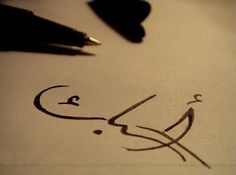 I love you ,, in Arabic