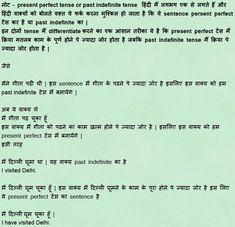 How To Learn English Grammar Through Hindi Free Online