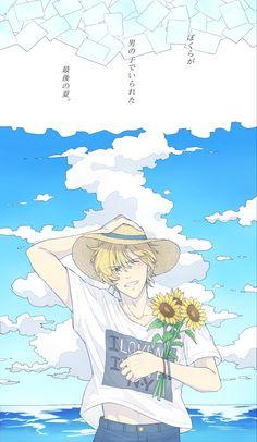 Manga Anime, Fanarts Anime, All Anime, Anime Guys, Anime Characters, Anime Art, Fish Wallpaper, Iphone Wallpaper, Manhwa