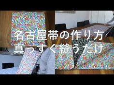 Chinese Bun, Sewing, Youtube, Style, Kimonos, Swag, Dressmaking, Couture, Stitching