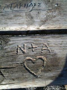 Sign Wooden heart ♡
