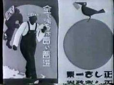 昭和初期の日本(その1)