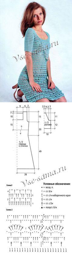 Crochet - Vestido Azul