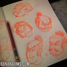Floating heads… email me #ukiyoe #irezumi #horimono #wabori #bananajims #londontattoo #tattoodesign (at The Circle)