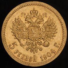 Coin in a postcard UNC Russia 25 rubles Emperor Nikolay II 1894-1917