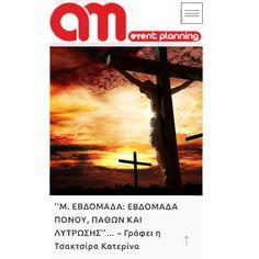 Ένα αιματηρό κεφάλαιο στην πορεία προς το Χριστιανισμό. Τα πάθη του Χριστού μέχρι τη Σταύρωση και τι σημαίνει για τον καθένα μας. Μόνο στο amevents.gr στην κατηγορία σκέψεις 📿