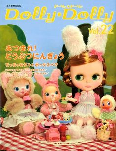 Dolly Dolly Vol 22  Japanese Craft Book by pomadour24 on Etsy, $35.00