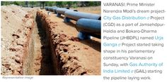 City Gas Distribution Project (CGD) as a part of Jamsehdpur-Haldia and Bokaro-Dharma Pipeline (JHBDPL) named Urja Ganga Project, got underway in Varanasi on Sunday, with Gas Authority of India Limited starting the pipeline laying work. Get #NarendraModi & #BJP #latestnews and #updates with - http://nm4.in/dnldapp http://www.narendramodi.in/downloadapp. Download Now.