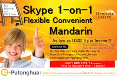 FREE Trial Lesson for ALL STAFF of Your Company & FAMILY MEMBERS (No Limit)! http://www.e-Putonghua.com