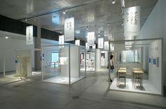 japan-architects.com: 21_21 DESIGN SIGHT「日本のデザインミュージアム実現にむけて展」レポート