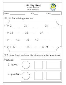 Sr Gulshan The City Nursery Ii English Math And Uw Worksheets Kids Math Worksheets Math For Kids School Worksheets Grade maths worksheets term 1