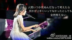 #NGZK46 #idol #jpop #beautiful #ace 可愛かったら #乃木坂46 #nogizaka 46 #cute #girl #japan  Ikuta Erika (生田絵梨花). #Ikuchan (いくちゃん) #piano