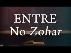 Entre No Zohar