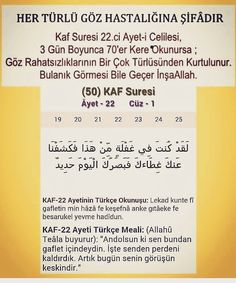 Islam Quran, Allah, Prayers, Religion, Instagram, Check, God, Beans, Religious Education