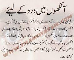aankh ka parakhna in urdu - Google Search