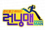 Running Man (TV series) - Wikipedia, the free encyclopedia.  Hilarious!  Absolutely too fun not to watch.  This is a variety show & is still airing.
