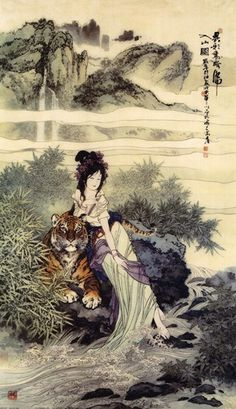 Lady With Tiger Art Print