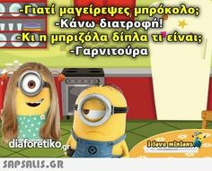 We Love Minions, Funny Quotes, Funny Memes, Minion Jokes, Crying, Family Guy, Lol, Humor, Funny Quites