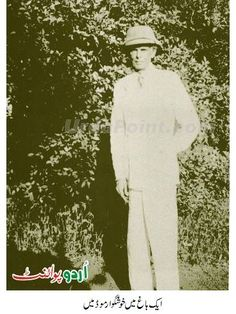 Quaid-e-Azam in Garden