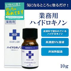 Pin on 欲しいもの Body Makeup, Cold Process Soap, Face And Body, Whitening, Health And Beauty, Health Care, Hair Beauty, Skin Care, Make Up