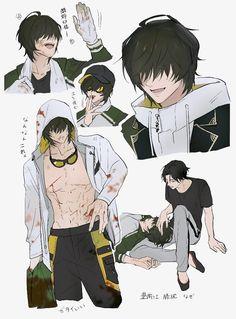 Anime Oc, Manga Anime, Manga Art, Handsome Anime Guys, Cute Anime Guys, Wallpaper Kawaii, Anime Boy Zeichnung, Anime Sketch, Boy Art