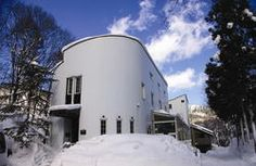 27th Dec 2015 most recent review of Penke Panke Lodge Hakuba in Nagano (Hakuba). Read reviews from 27 Hostelworld.com customers who stayed here over the last 12 months. 87% overall rating on Hostelworld.com. View Photos of Penke Panke Lodge Hakuba and book online with Hostelworld.com.