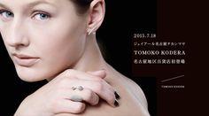 TOMOKO-KODERA
