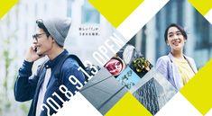 バナー参考 Woman Jumpsuits formal womans jumpsuit with tunic Japan Graphic Design, Japan Design, Graphic Design Posters, Ad Design, Branding Design, Web Panel, Music Collage, Brand Promotion, Japan Fashion