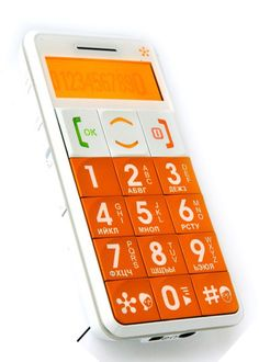 Orange mobile phone