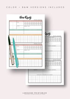 Kanji Study Printable by LanguagePrintables on Etsy