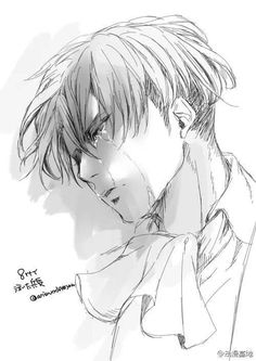 The Heichou...no, the Levi you can't see
