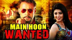 Free Main Hoon Wanted (Porki) 2017 Full Hindi Dubbed Movie   Darshan, Pranitha Subhash Watch Online watch on  https://www.free123movies.net/free-main-hoon-wanted-porki-2017-full-hindi-dubbed-movie-darshan-pranitha-subhash-watch-online/