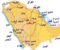 خريطة السعودية بحث Google Map Tala Sports And Politics