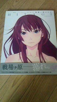 "Anime ""Monogatari"" Series Heroines Book #5 Senjougahara Hitagi Japan -134"