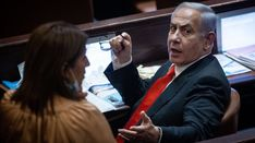 The Character Assassination of Benjamin Netanyahu Making Aliyah, List Of Courses, Israel Today, Arab States, Benjamin Netanyahu, Human Dignity, Police Chief, Accusations, The Only Way