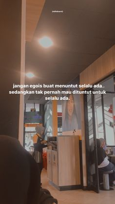 Story Quotes, All Quotes, Motivational Quotes For Life, Heart Quotes, Jokes Quotes, Mood Quotes, Life Quotes, Quotes Lucu, Quotes Galau