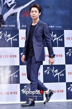JYJ's Yoochun Attends a Press Conference of Upcoming Film 'Sea Fog' - Jul 1, 2014 [PHOTOS] : Photos : KpopStarz
