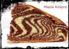 Συνταγές για διαβητικούς και δίαιτα: ΚΕΙΚ ΖΕΜΠΡΑ ΧΩΡΙΣ ΖΑΧΑΡΗ, ΧΩΡΙΣ ΒΟΥΤΥΡΟ Diabetic Recipes, Gluten Free Recipes, Cooking Recipes, Healthy Recipes, Greek Recipes, Light Recipes, Healthy Desserts, Dessert Recipes, My Cookbook